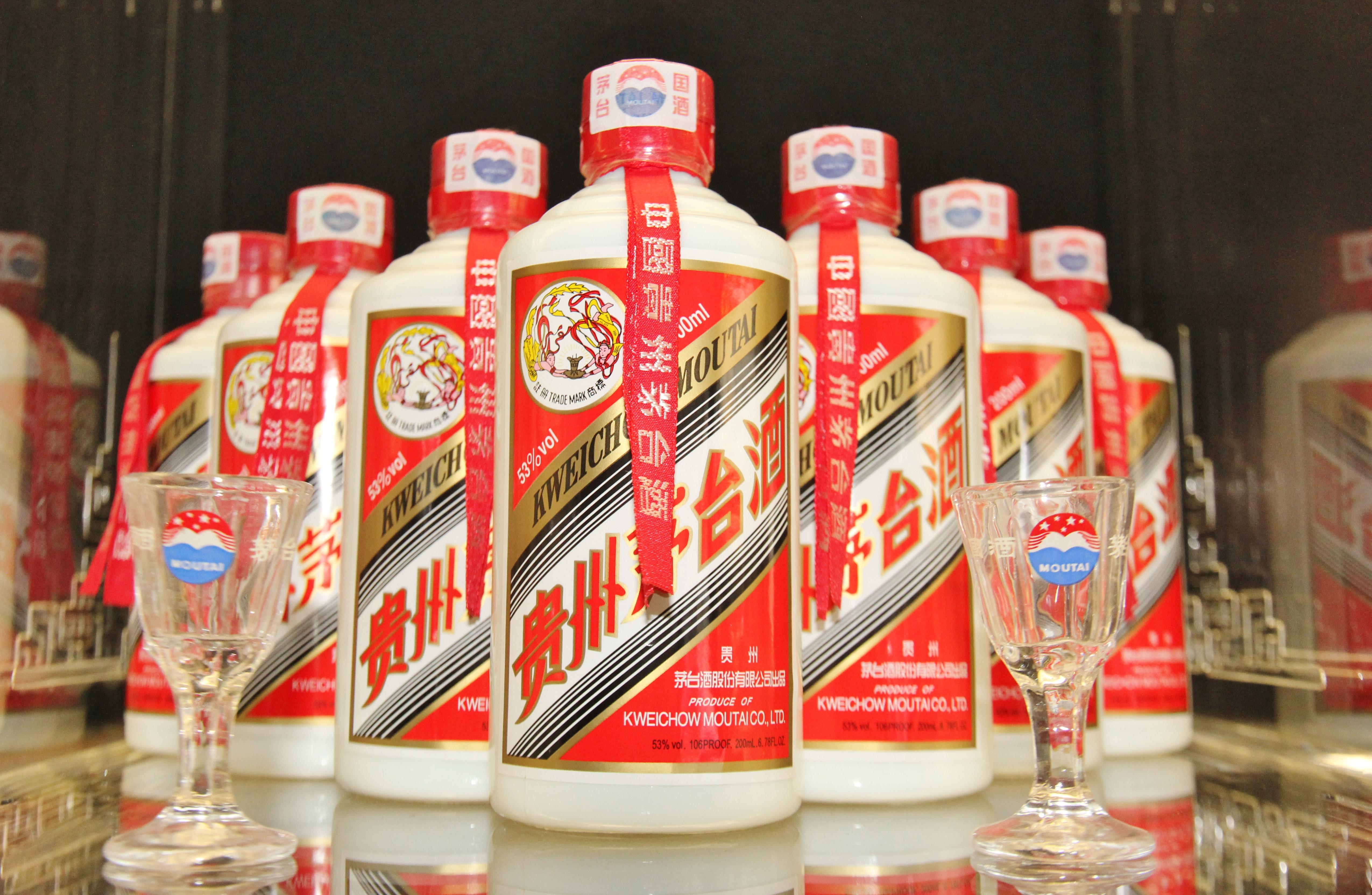 Johnnie Walker уступил статус самого дорогого алкогольного бренда китайскому Moutai